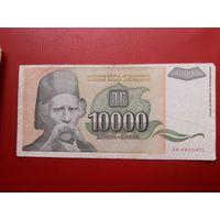 Банкнота 10000 динаров Югославия.