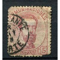 Испания (Королевство) - 1873 - Король Амадей I 5С - [Mi.121] - 1 марка. Гашеная.  (Лот 107o)