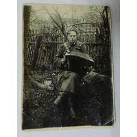 """Фото """"Солдат с гармошкой"""" 40-50-е годы. Размер 8.5-11.5см"""