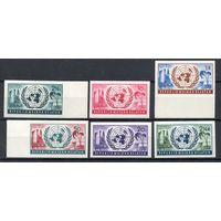 ООН Малуку Селатан (самопровозглашенная территория Индонезии) 1952 год 6 марок