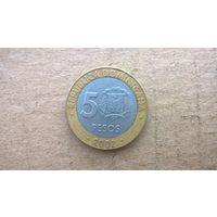 Доминикана 5 песо, 2002г. (D-26)