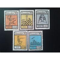 Эквадор 1975 нац. спартакиада