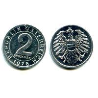 Австрия 2 гроша 1978 состояние