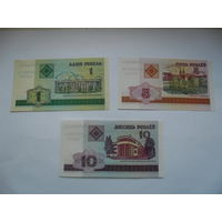 Сборный лот банкнот образца 2000г.