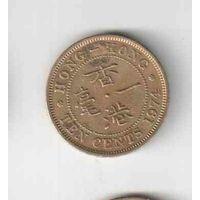 10 центов 1974 года Гонконга