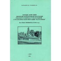 Книги по истории и моделипованию