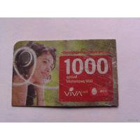 Телефонная карточка армянского МТС на 1000 драм No1  распродажа