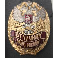 НАГРУДНЫЙ ЗНАК - ОТЛИЧНИК МНС РОССИИ.. ОРИГИНАЛ + Коробка