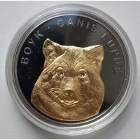 20 рублей 2007 ВОЛК Серебро Ag999 Эксклюзив!