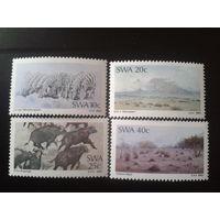 Юго-Западная Африка 1983 Живопись полная серия