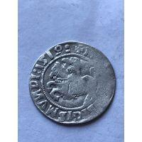 Полугрош 1519 г.  - с 1 рубля.