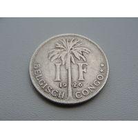 """Бельгийское Конго.  1 франк 1926 год  """"DER BELGEN""""  KM#21"""