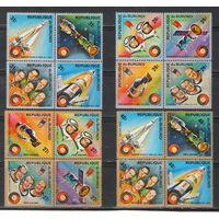 Бурунди Советский космос Леонов Кубасов 1975 год чистая полная серия из 16-ти марок в квартблоках
