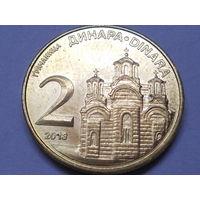 Сербия 2 динара 2013 г.