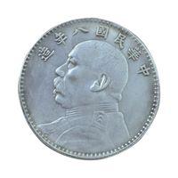 Китай юань. Военачальник. копия старой монеты. распродажа