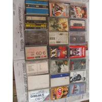 Аудиокассеты много