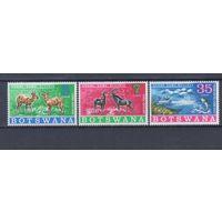 [2220] Ботсвана 1967. Фауна. СЕРИЯ MNH
