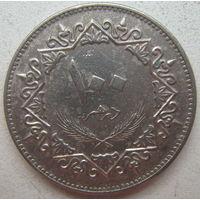 Ливия 100 дирхам 1975 г. (gl)