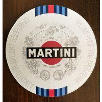 Подставка под Martini /Россия/