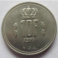 Люксембург 10 франков 1971