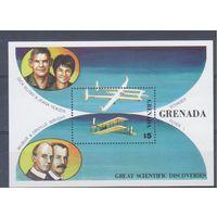 [934] Гренада 1987.Авиация.Самолеты.  БЛОК.