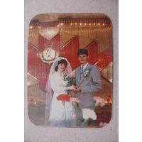 Календарик, 1989, Страхование к бракосочетанию.