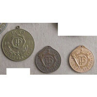 Спартакиада Трудовые резервы (3 медали)