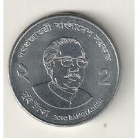 Бангладеш 2 така 2010
