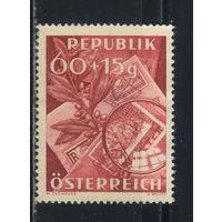 Австрия Респ 1949 Год письма #946*