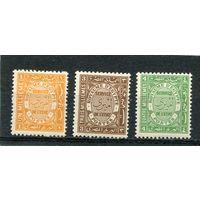 Египет. Служебные почтовые марки. Вып.1926-1934