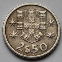 Португалия 2,5 эскудо 1964 г