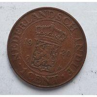 Голландская Ост-Индия 1 цента, 1920 3-4-26