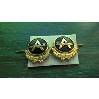 2 эмблемы Административной службы Аэрофлота, до 1992 года.