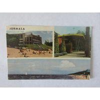ЮРМАЛА  пляж в Майори концертный зал Дзинтари открытка