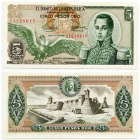 Колумбия. 5 песо оро (образца 1968 года, P406b, UNC)