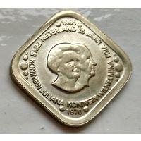 Нидерланды 5 центов, 1970 25 лет освобождения Нидерландов от фашистских захватчиков  4-1-2
