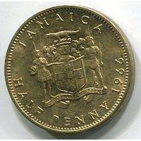 ЯМАЙКА - 1/2 ПЕННИ 1966
