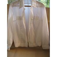 Рубашка белая парадная МВД. размер 41-5