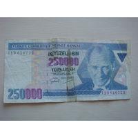 Турция 250000 лир 1970 г.