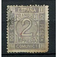 Испания (Королевство) - 1872 - Цифры 2C - [Mi.110a] - 1 марка. Гашеная.  (Лот 108o)