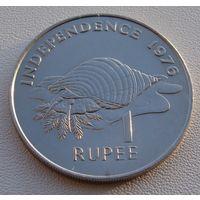 """Сейшельские острова. 1 рупия 1976 год KM#26 """"Декларация независимости - Сэр Джеймс Мэнчем"""" Тираж: 259.000"""