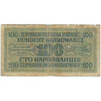 Украина 100 карбованцев Ровно 1942.  серия 1-638340