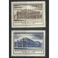 Австрия 1955 Mi# 1020-1021 (MNH**)