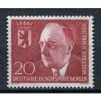 Берлин - 1960г. - Вальтер Шрайбер, немецкий политик - полная серия, MNH [Mi 192] - 1 марка