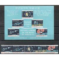 """Космос """"Аполлон 11"""" Республика Корея 1969 год серия из 5 марок в сцепке и 1 блока"""