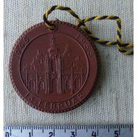 Медаль Мейсона, фарфор, 1955