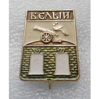 Значок. Герб города. Белый #0565