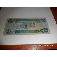Ирак 1 динар