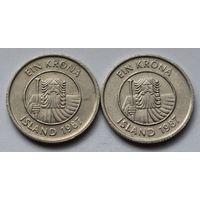 Исландия 1 крона, 1987 г.
