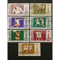 Олимпийские игры в Москве. Монголия,1980, серия 7 марок